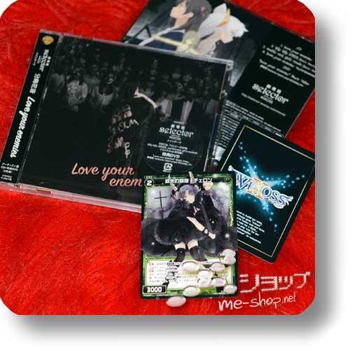 KANON WAKESHIMA - Love your enemies (LIM.CD+DVD +Promoposter +Bonus-Tradingcard!)-0
