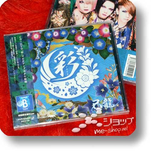 KIRYU - Irodori (lim.CD+DVD B-Type)-0