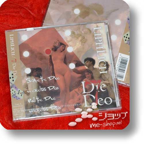 LIPHLICH - 7 Die Deo (lim.CD+DVD A-Type)-0