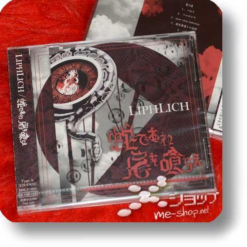 LIPHLICH - Hebi de are o o kurae (lim.CD+DVD A-Type)-0