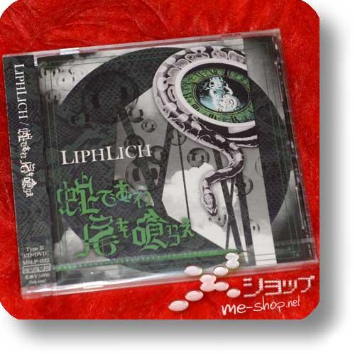 LIPHLICH - Hebi de are o o kurae (lim.CD+DVD B-Type)-0