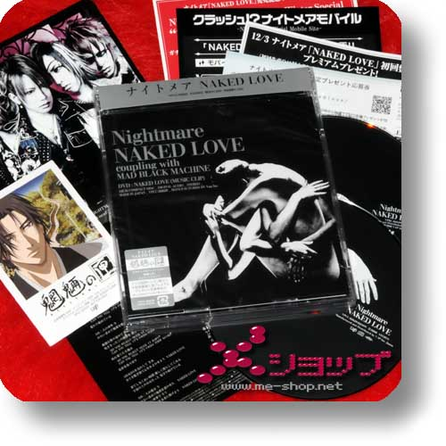 NIGHTMARE - Naked Love (CD+DVD A-Type) (Re!cycle)-15007