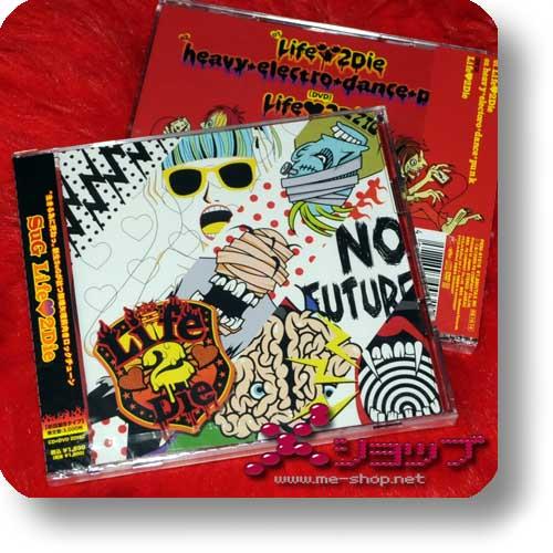 SuG - Life-2Die CD+DVD B-Type LIM.3000! (Re!cycle)-0