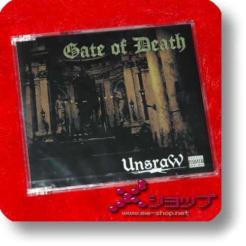 UnsraW - Gate of Death (LIM.MCD) (Re!cycle)-0