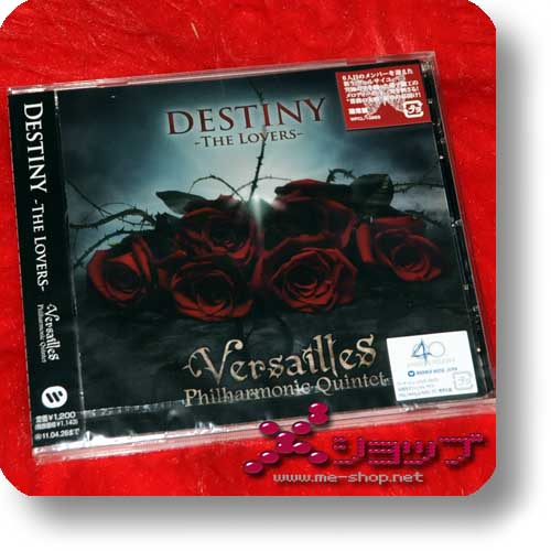 VERSAILLES - DESTINY -The Lovers- (Re!cycle)-0