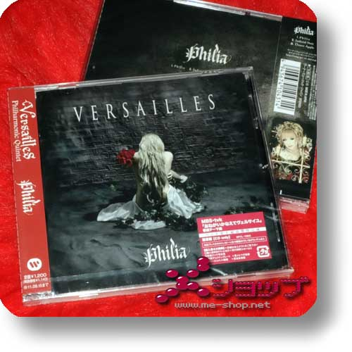 VERSAILLES - Philia (Re!cycle)-0
