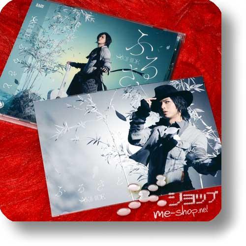 AKIHIDE - Furusato (inkl. Bonustrack!) +Bonus-Fotopostkarte! (BREAKERZ)-0