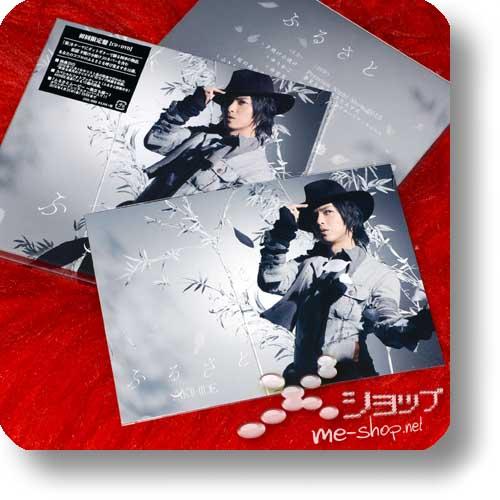 AKIHIDE - Furusato lim.CD+Live-DVD +Bonus-Fotopostkarte! (BREAKERZ)-0