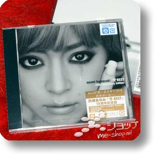 AYUMI HAMASAKI - A BEST -15th Anniversary Edition- Remastered-0