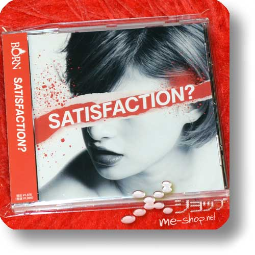 BORN - SATISFACTION? (inkl. Bonustrack!) (Re!cycle)-0