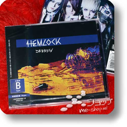 CODOMO DRAGON - HEMLOCK lim.CD+DVD B-Type-0
