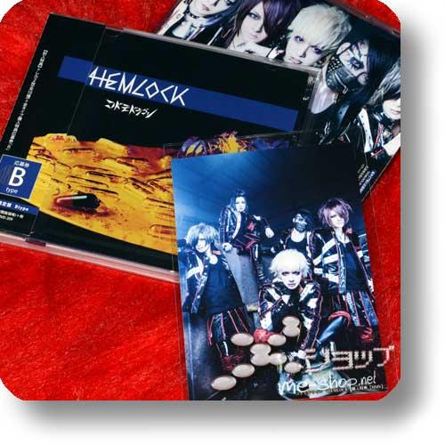 CODOMO DRAGON - HEMLOCK lim.CD+DVD B-Type +Bonus-Fotokarte!-0