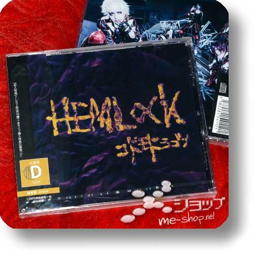 CODOMO DRAGON - HEMLOCK D-Type inkl. Bonustrack +Bonus-Fotokarte!-15307