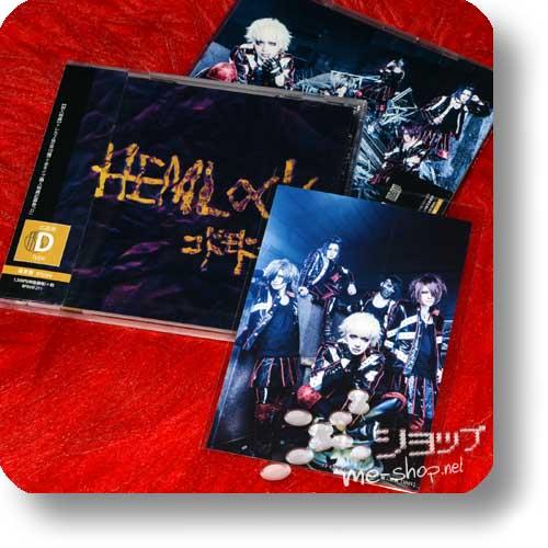 CODOMO DRAGON - HEMLOCK D-Type inkl. Bonustrack +Bonus-Fotokarte!-0