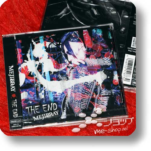 MEJIBRAY - THE END LIM.CD+DVD A-Type-0