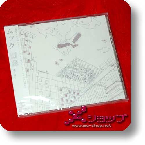 MUCC - Houyoku (Re!cycle)-0
