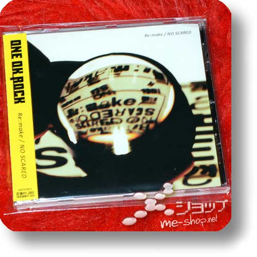 ONE OK ROCK - Re:make / NO SCARED (Re!cycle)-0