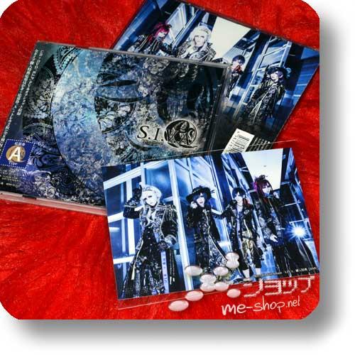 ROYZ - S.I.V.A (lim.CD+DVD A-Type) +Bonus-Fotokarte!-0