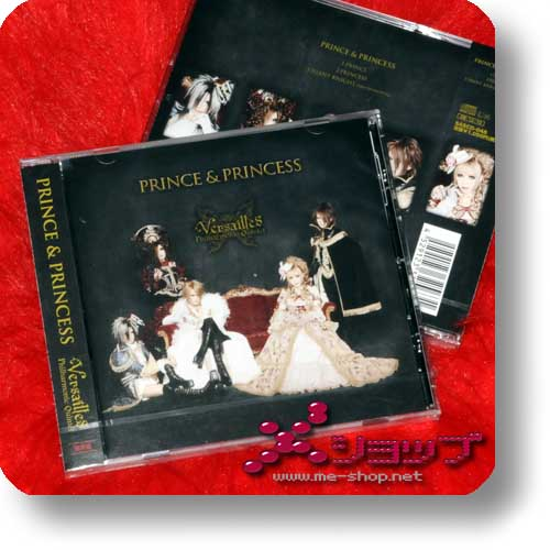 "VERSAILLES - Prince & Princess +Tradingcard ""JASMINE YOU"" (Re!cycle)-15374"