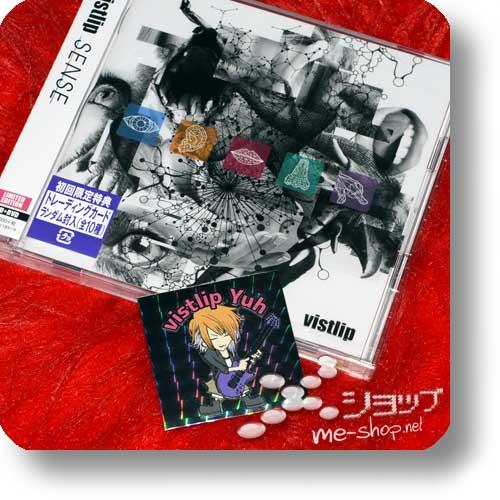 "vistlip - SENSE CD+DVD ""limited edition"" +Promo-Hologrammsticker!-0"