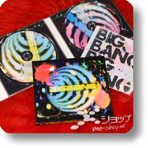 BIGBANG - BIGBANG (Japan 1st Album / lim.Digipak CD+DVD) (Re!cycle)-0