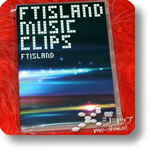 FTISLAND - MUSIC CLIPS (PV-DVD / F.T.Island) (Re!cycle)-0
