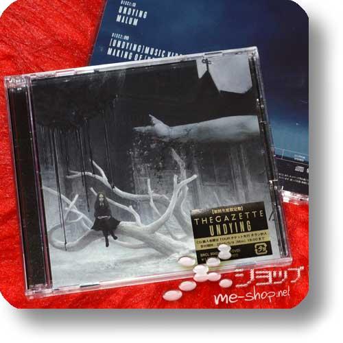 THE GAZETTE - UNDYING lim.CD+DVD-0