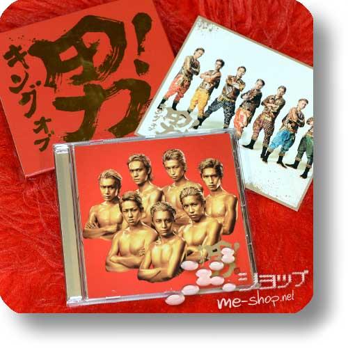KANJANI 8 - King of otoko! (lim.1.Press+Bonus) (Re!cycle)-0
