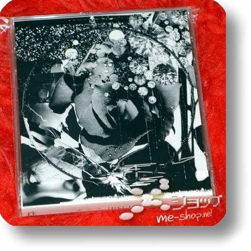 KIRITO - DECIDE lim.CD+DVD (Pierrot) (Re!cycle)-0