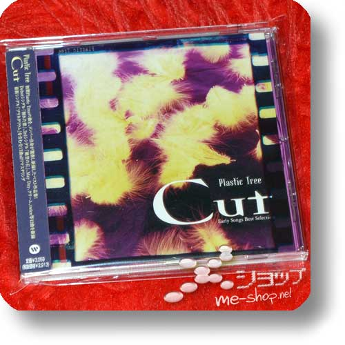 PLASTIC TREE - Cut ~Early Songs Best Selection~ (Re!cycle)-0