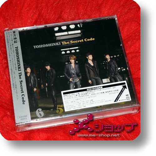 TOHOSHINKI - The Secret Code 2CD+DVD lim.1.Press inkl.Fotokarte! (Re!cycle)-0