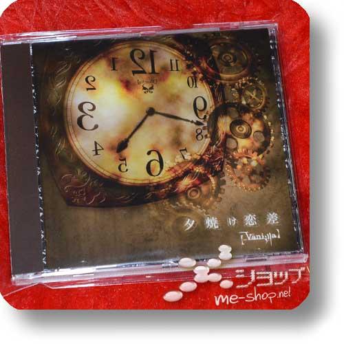 [_Vani;lla] (VANILLA) - Yuuyake rensa LIM.MCD (Re!cycle)-0