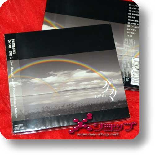 heidi. - Panorama LIM.CD+DVD Digipak (Re!cycle)-0