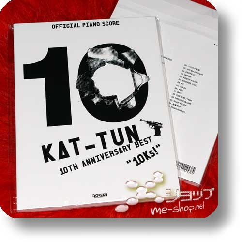 "KAT-TUN - 10TH ANNIVERSARY BEST ""10Ks!"" PIANO SCORE (Notenbuch)-0"