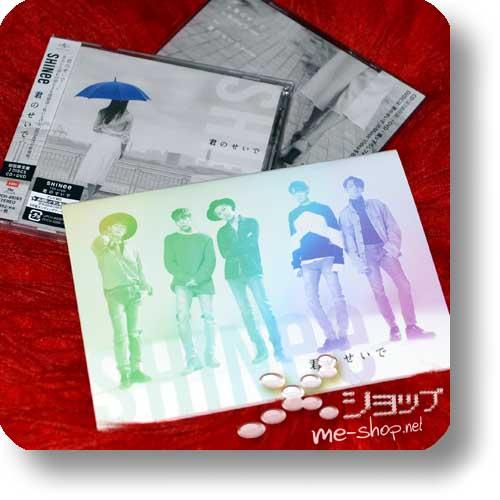 SHINee - Kimi no seide (lim. CD+DVD) +Bonus-Notebook!-0