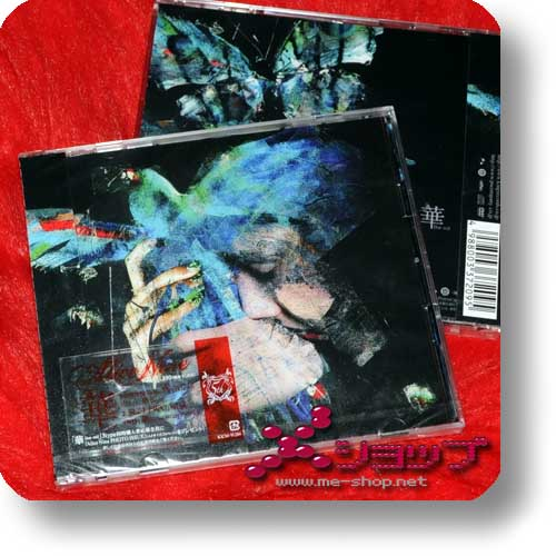 ALICE NINE - Hana LIM. CD+DVD A-Type (Re!cycle)-0