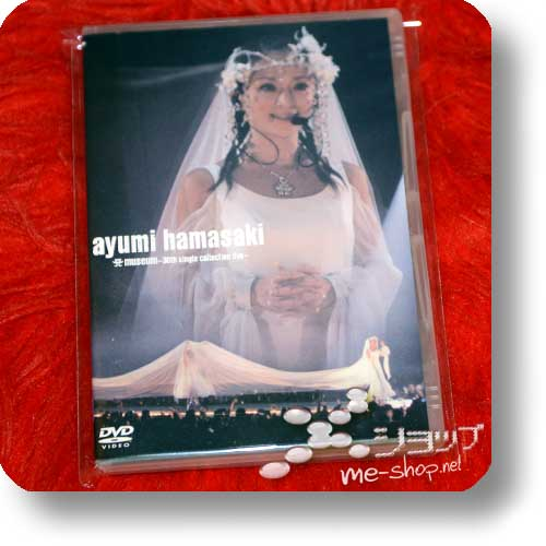 AYUMI HAMASAKI - A museum ~30th single collection live~ (DVD) (Re!cycle)-0