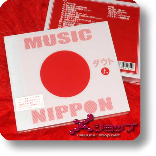 D=OUT - MUSIC NIPPON -Dai- (LIM.CD+DVD) (Re!cycle)-0
