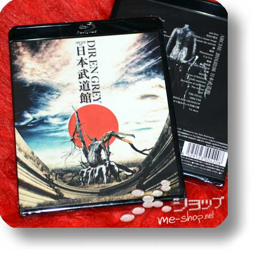 DIR EN GREY - ARCHE at Nippon Budokan (Blu-ray)-0