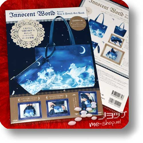 INNOCENT WORLD 2016 Special Bag & Pouch Set Book-0
