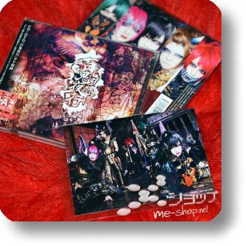 KIRYU - Hyakkiyakou (lim.CD+DVD A-Type) +Bonus-Fotokarte-0