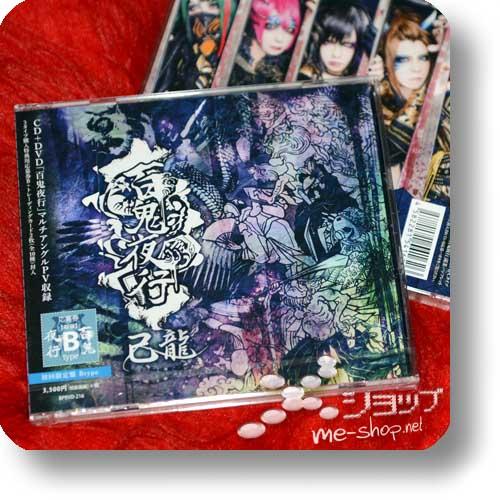 KIRYU - Hyakkiyakou (lim.CD+DVD B-Type)-0