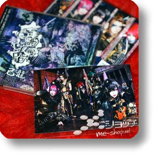 KIRYU - Hyakkiyakou (lim.CD+DVD B-Type) +Bonus-Fotokarte-0