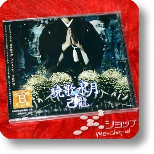 KIRYU - Kyouka Suigetsu (B-Type inkl.2 Bonustracks) (Re!cycle)-0