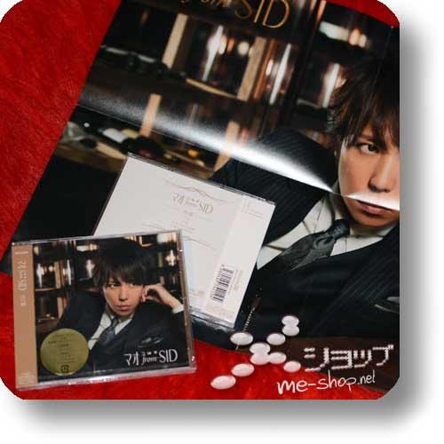 MAO from SID - Tsuki / Hoshi (inkl.Bonustracks!)+Bonus-Promoposter!-0