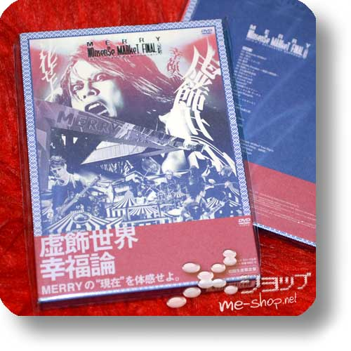 MERRY - Nonsense Market Final -Saishuu Kai- 2016.2.7 Ex Theater Roppongi (lim.2DVD)-0