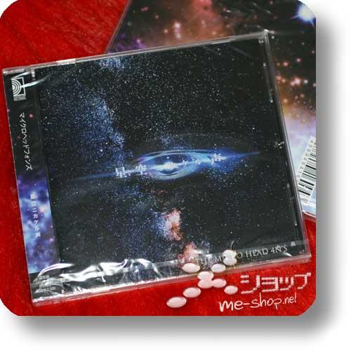 THE MICRO HEAD 4N'S - Hoshizora ni kakeru koe-0