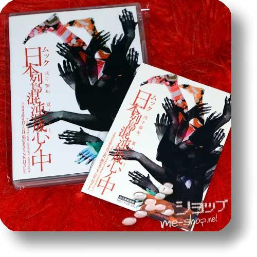 MUCC - Nihonrettou konton heisei kokoro no naka 2003.9.20 Tokyo Bay NK Hall (Live-DVD)+Bonus-Fotokarte (Re!cycle)-0