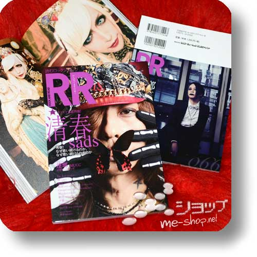 ROCK AND READ 066 - Kiyoharu / sads, MUCC, Mejibray, Merry, Nocturnal Bloodlust...-0
