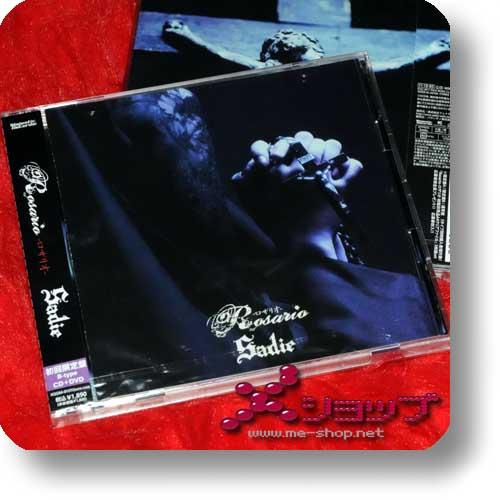 SADIE - Rosario LIM.CD+DVD B-Type (Re!cycle)-0